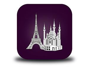 В Париж через Мамадыш.jpg